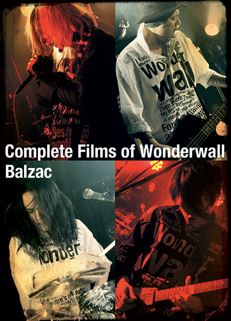 wonderwall_DVD